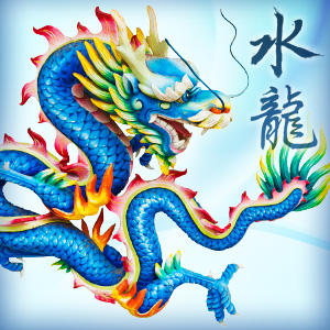cny-2012-dragon-300x300